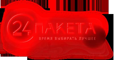 www.24paketa.ru